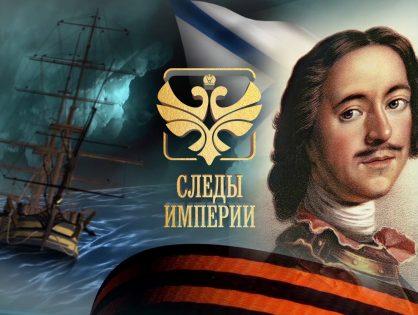 «Завещание Петра Великого» или зарождение русофобии в европейской геополитике