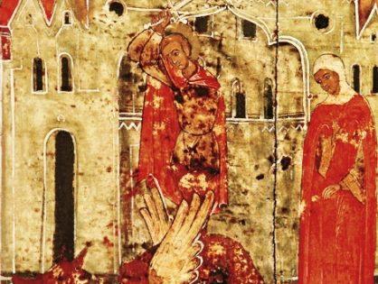 Истоки сюжета и мотивов «Повести о Петре и Февронии Муромских».Часть I.