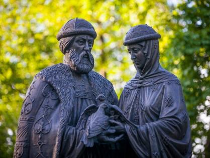 День Семьи, Любви и Верности: История