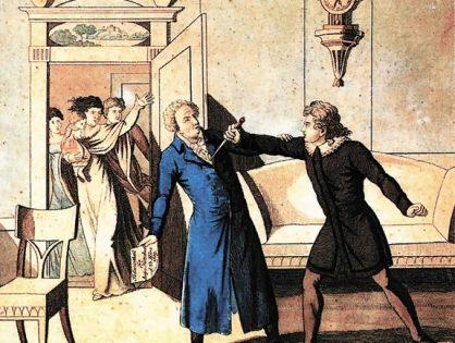 История одного убийства: русофобия и немецкое общество первой половины XIX века