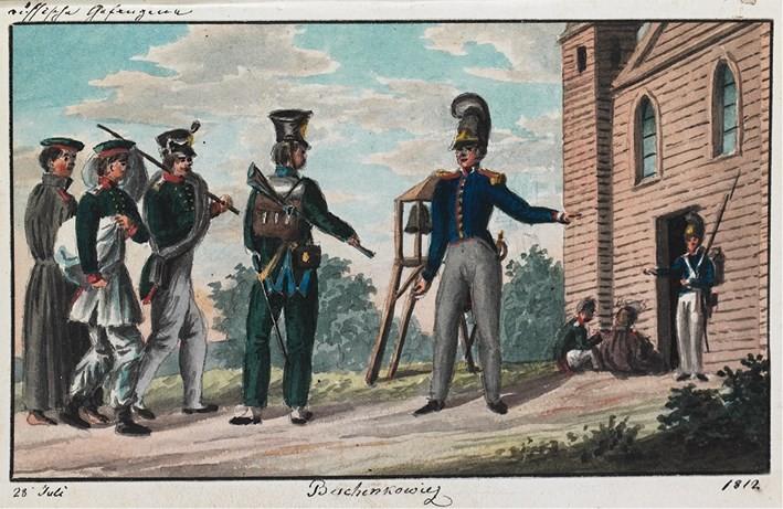 Немецкие офицеры о России 1812 года