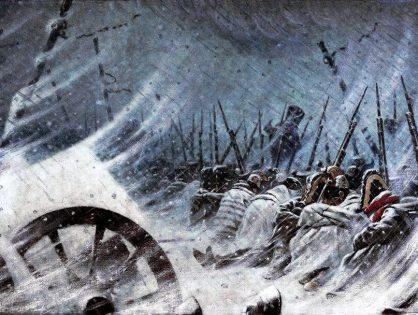 Картины В. В. Верещагина на тему Отечественной войны 1812 года.